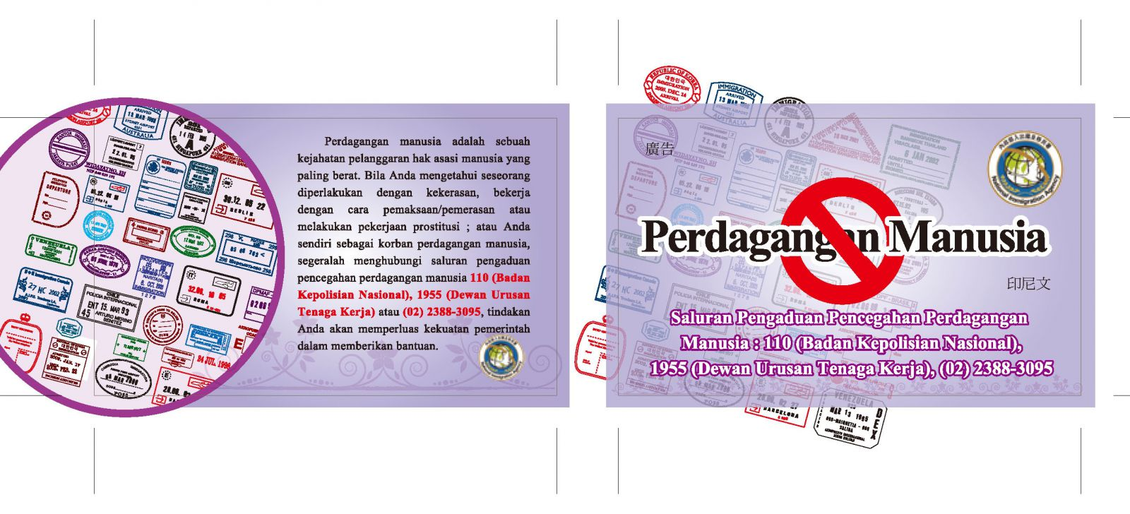 card-indonesia