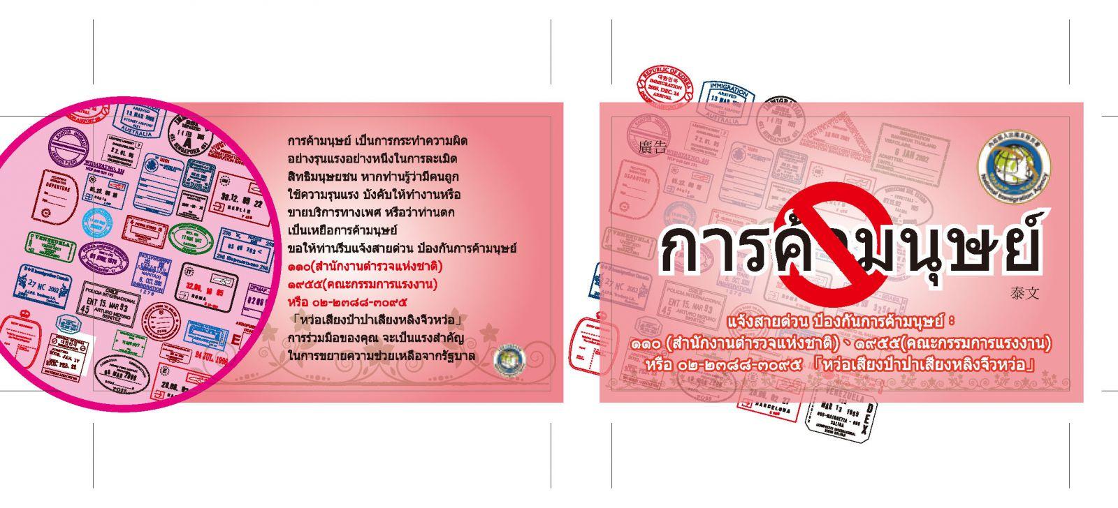 小卡-thailand