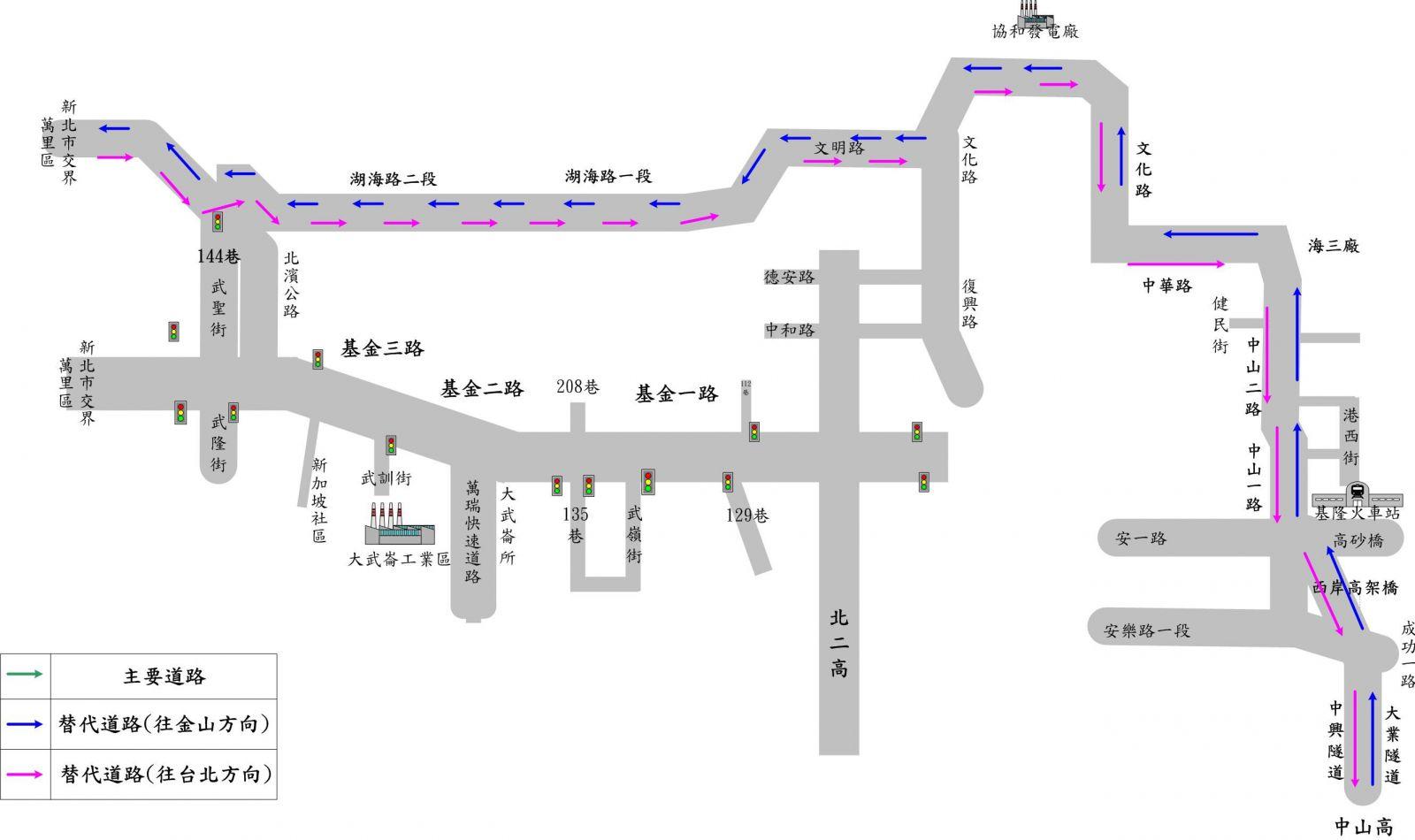 108年228連續假期國道1號替代道路路線圖