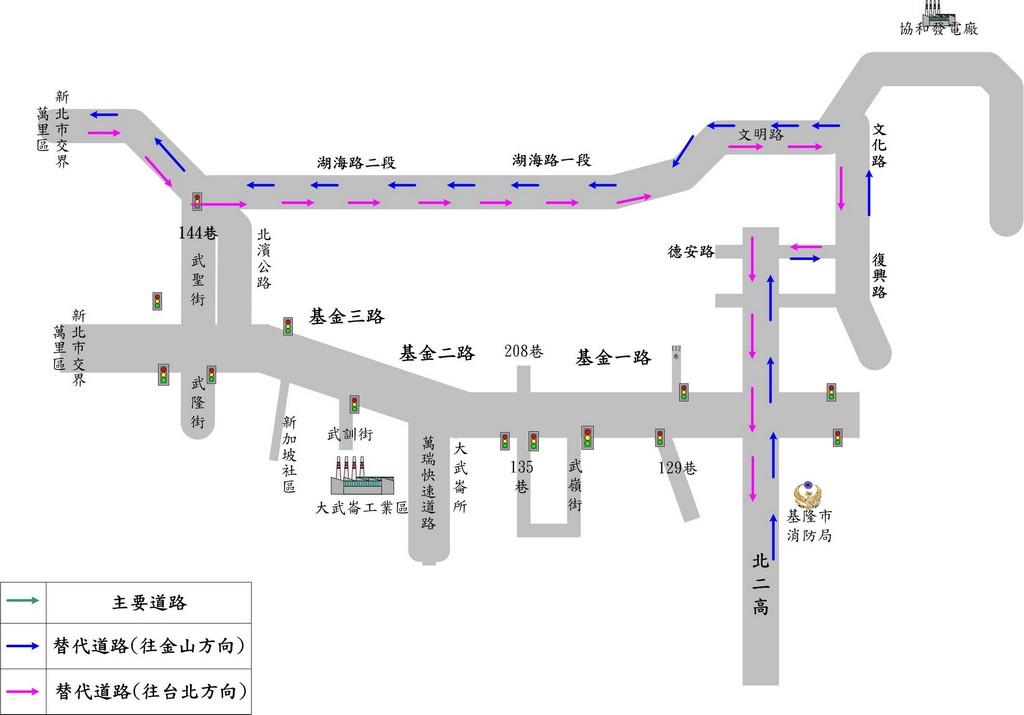 國道3號替代道路路線圖